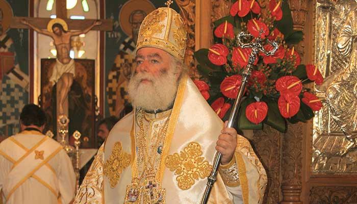 Στη Μεγάλη Παναγία ο Πατριάρχης Αλεξανδρείας Θεόδωρος