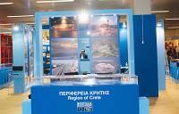 Το περίπτερο της Περιφέρειας Κρήτης