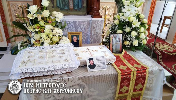 Το ετήσιο μνημόσυνο του π. Νικολάου Τσαμάνδουρα