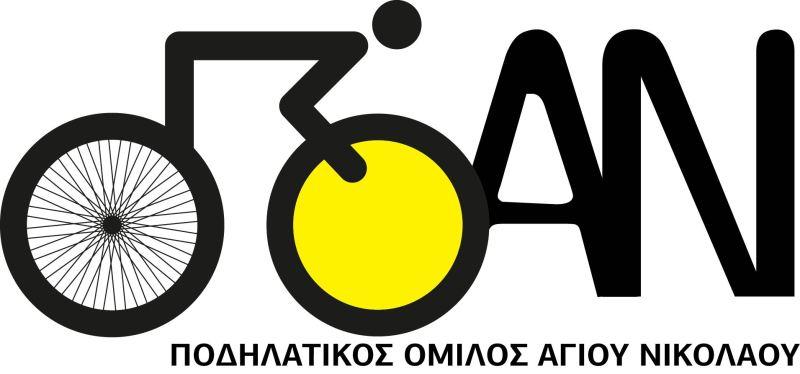 Ποδηλατικός όμιλος Αγίου Νικολάου, εκλογές