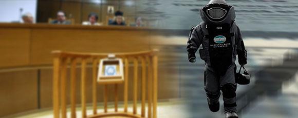 7 Οκτωβρίου 2014 η νέα δίκη κατά της Εθνικής Τράπεζας για την Τράπεζα Ανατολής