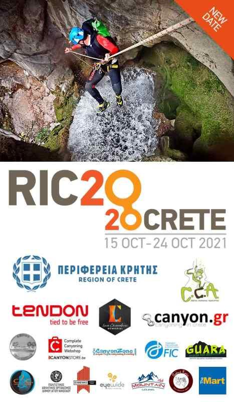 19η Παγκόσμια Συνάντηση canyoning,RIC 2020 Crete,στην Ιεράπετρα