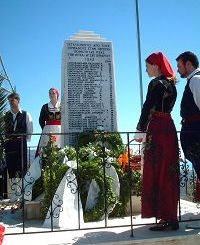 Το μνημείο των εκτελεσθέντν στη Ρίζα