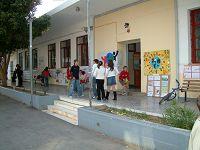 ένα σχολείο