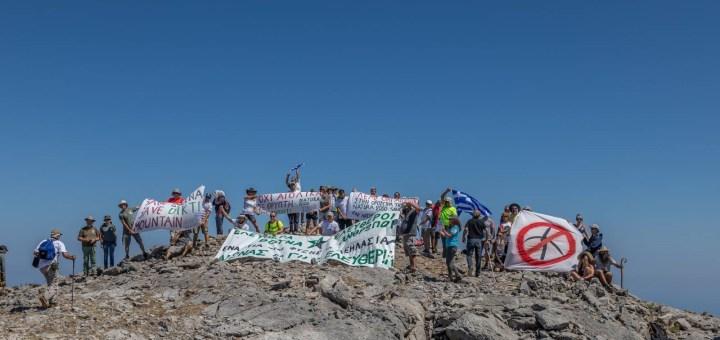 Ο Ε.Ο.Σ. Λασιθίου στην Παγκρήτια κοινή δράση υπέρ της προστασίας της φύσης