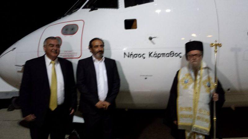 Νήσος Κάρπαθος ονομάστηκε το νέο ATR42-500 της Sky Express