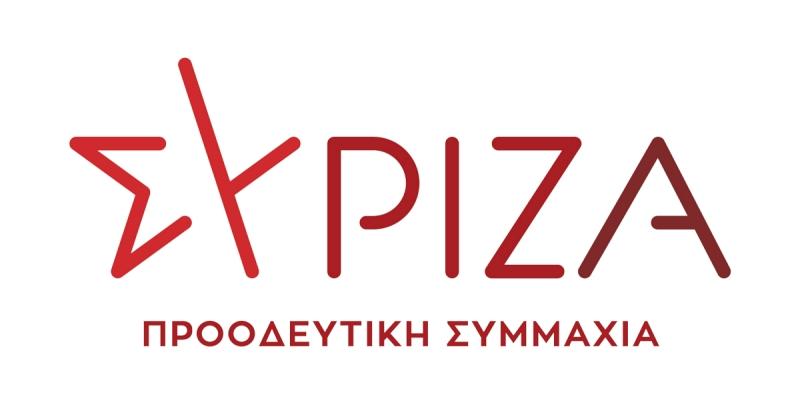 Συγκροτήθηκε σε σώμα το νέο συντονιστικό του ΣΥΡΙΖΑ – Προοδευτική Συμμαχία της Οργάνωσης Μελών Ιεράπετρας