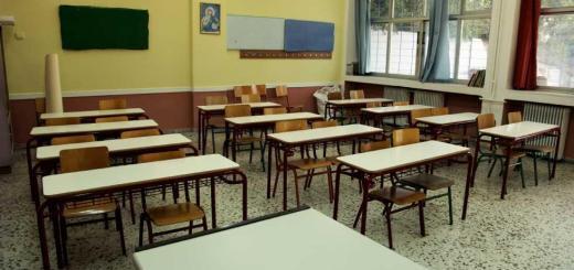 οι γονείς της Κρήτης ζητούν η εξέταση των ειδικών μαθημάτων σε τοπικό επίπεδο