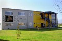 Το κτίριο εργαστηρίων  του Τμήματος στο Παράρτημα Καρδίτσας