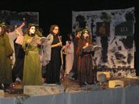 Από την παράσταση