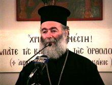 Πατριάρχης Θεόδωρος