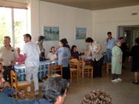 Εργαζόμενοι του Θεραπευτηίου