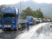 Παγιδευμένα φορτηγά
