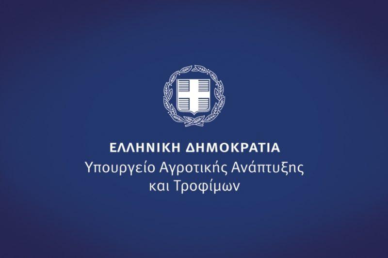Ηλεκτρονική Διαβούλευση για την κατάρτιση του Εθνικού Στρατηγικού Σχεδίου της Κοινής Αγροτικής Πολιτικής 2021-2027