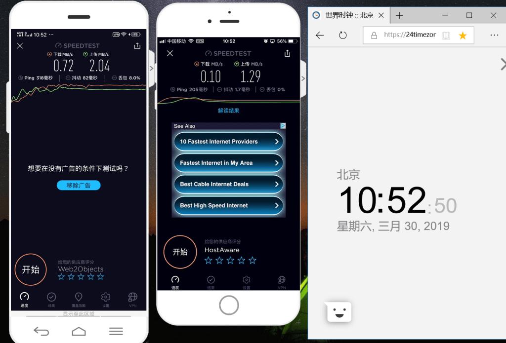 安卓 VS 苹果IOS Express vpn Speedtest测试对比图usa节点20190330