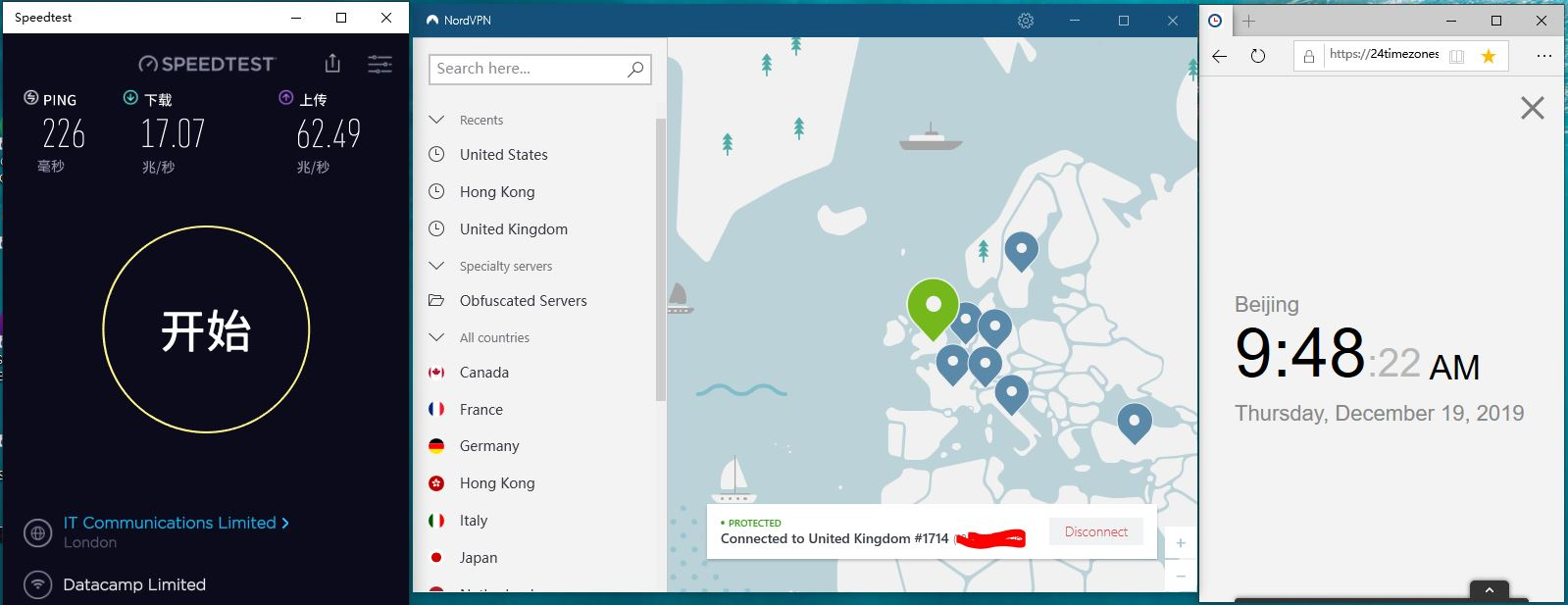 Win10 NordVPN UDP United Kingdom 中国VPN翻墙 科学上午 SpeedTest测试-20191219