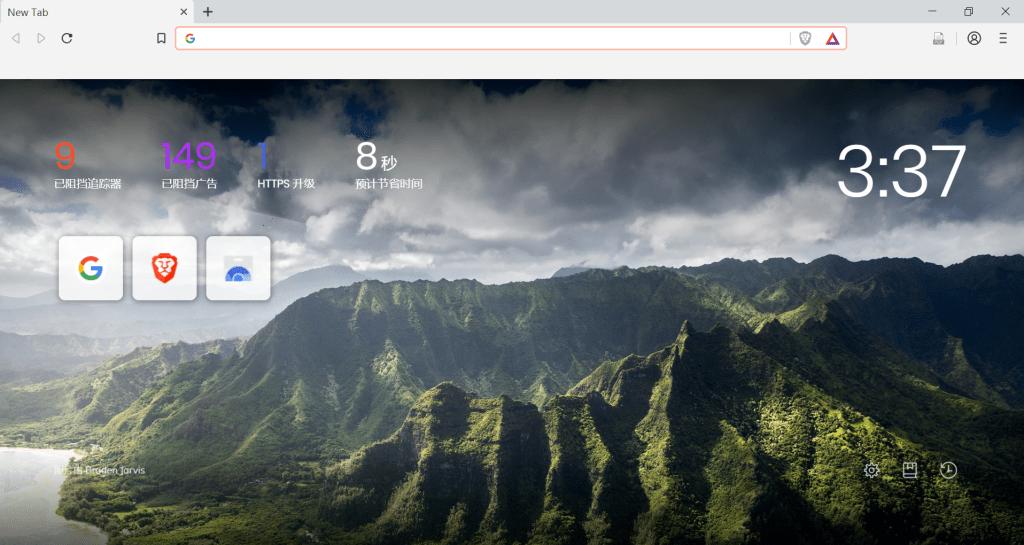 Brave Browser 浏览器入口界面20190328153745