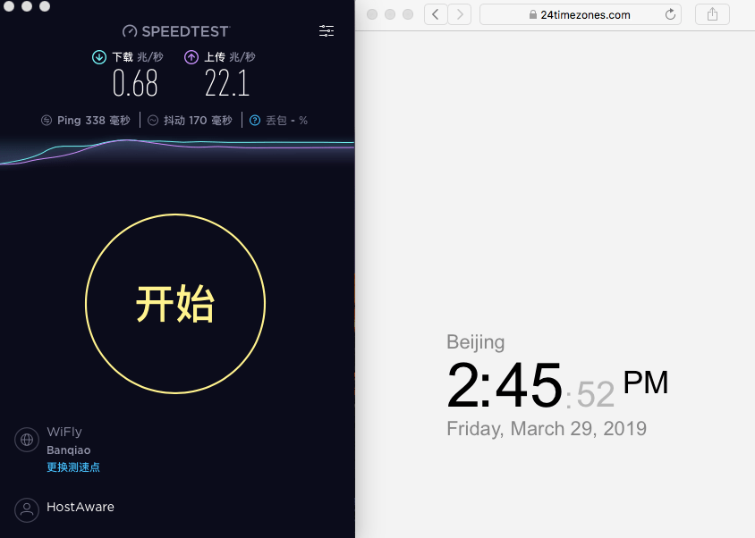 Express vpn 苹果macOS USA - Los Angeles - 5 speedtest 测试20190329144622