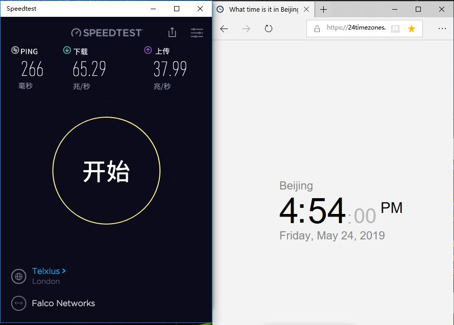 ExpressVPN windows UK-Wembley节点 翻墙成功-speedtest-20190524