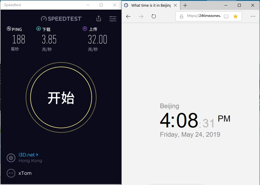 ExpressVPN windows hongkong-5节点 翻墙成功-speedtest-20190524