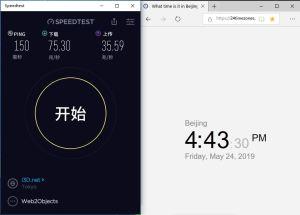 ExpressVPN windows japan-tokyo-1节点 翻墙成功-speedtest-20190524