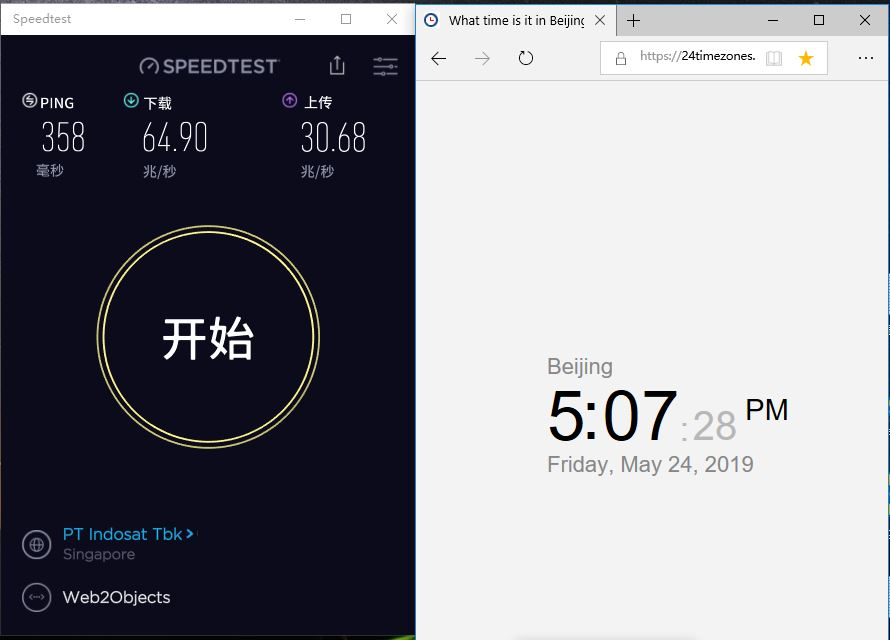 ExpressVPN windows singpore-marina bay节点 翻墙成功-speedtest-1-20190524