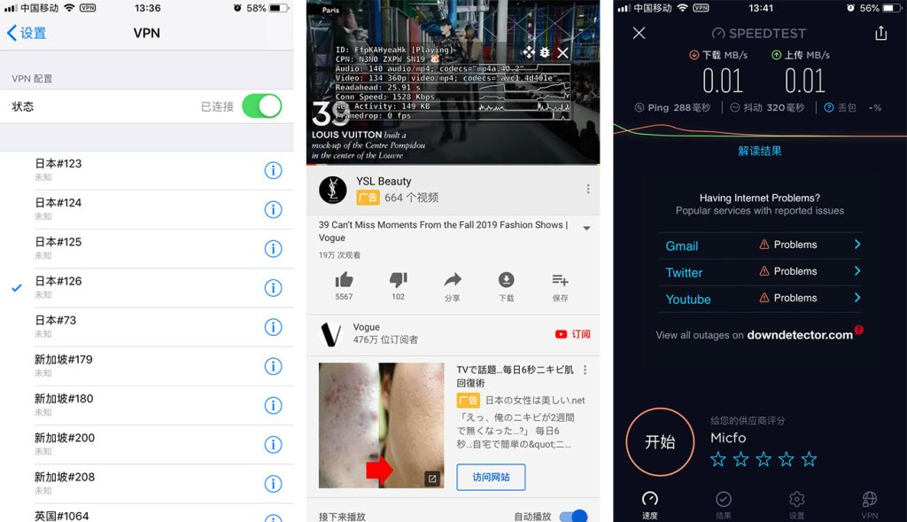 NordVPN 日本节点#126 iPhone 手动连接