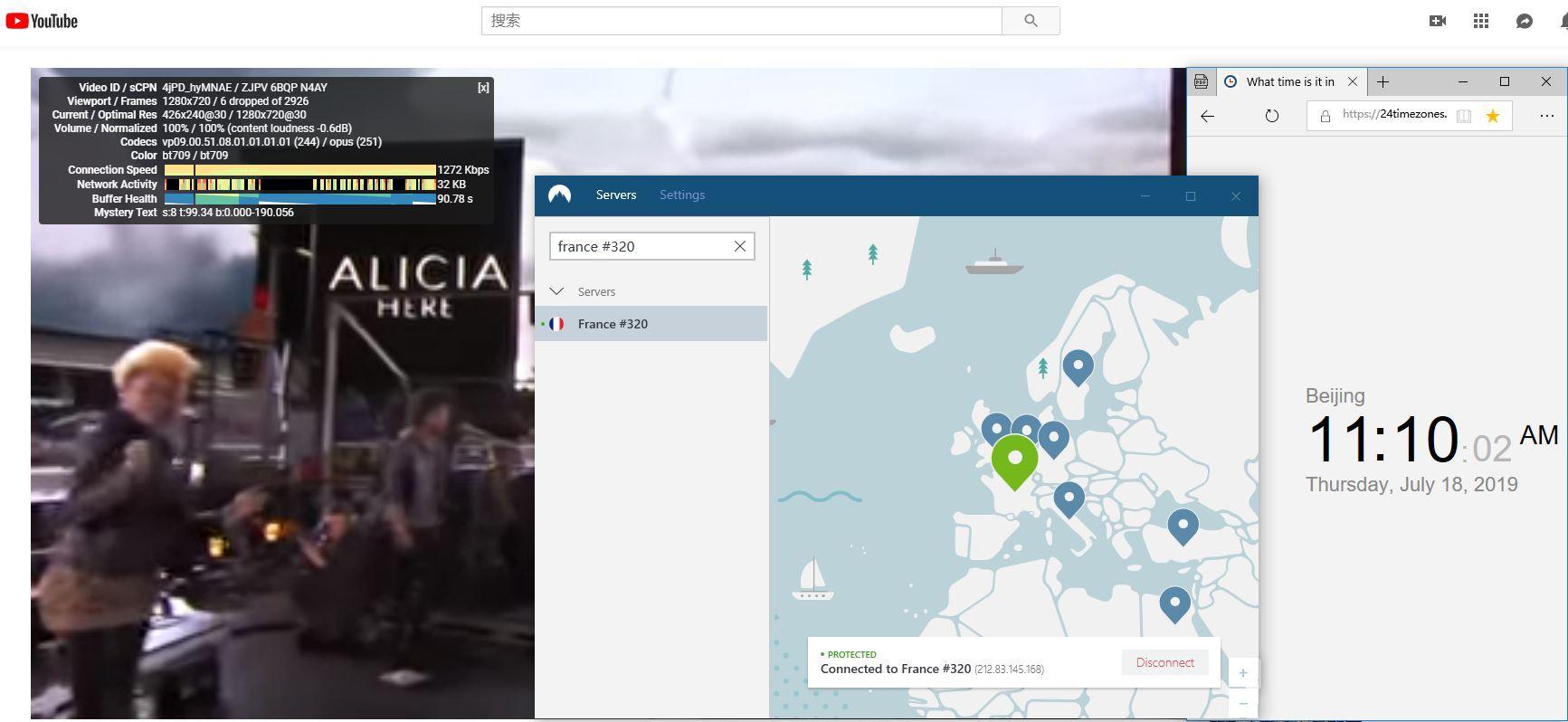 NordVPN Windows 翻墙 科学上午 法国-320服务器 YouTube速度测试-20190718