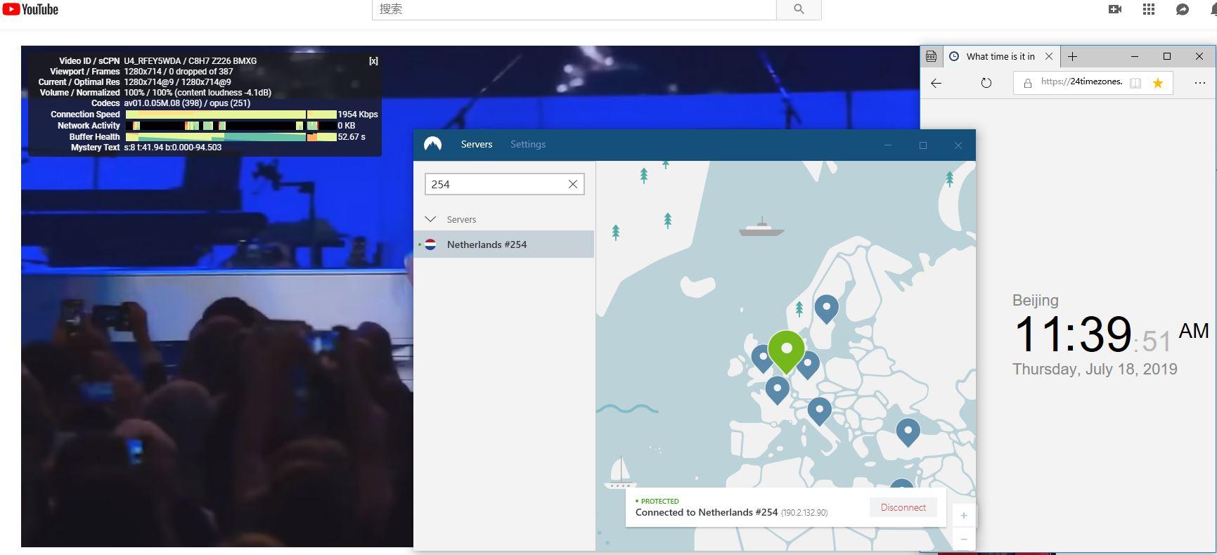 NordVPN Windows 翻墙 科学上午 荷兰-254服务器 YouTube速度测试-20190718