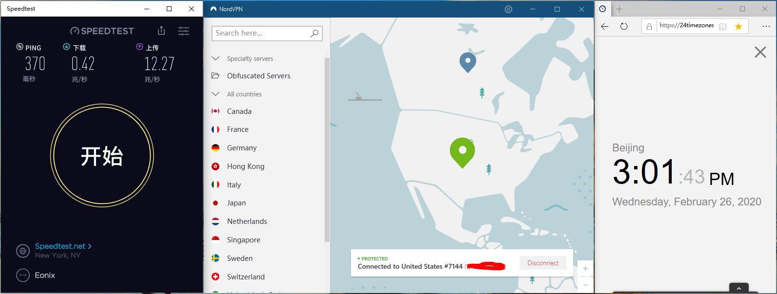NordVPN Windows10 USA-7144 中国VPN翻墙 科学上网 Youtube测速-20200226
