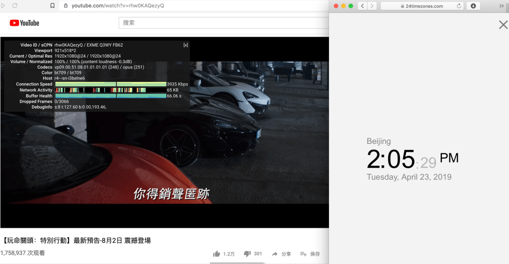 NordVPN macbook 混淆服务器 香港节点#68 YouTube连接速度 2019-04-23 下午2.05.29