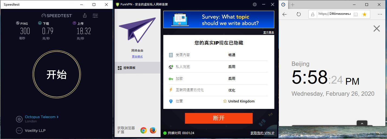 PureVPN Windows10 UK 中国VPN翻墙 科学上网 Youtube测速-20200226