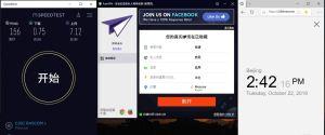 PureVPN Wnidows Russia 中国VPN翻墙 科学上网 Speedtest测试-20191022