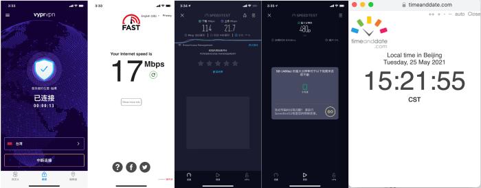 iPhone VypeVPN WireGuard协议 Taiwan 服务器 中国VPN 翻墙 科学上网 10BEASTS Barry测试 - 20210525