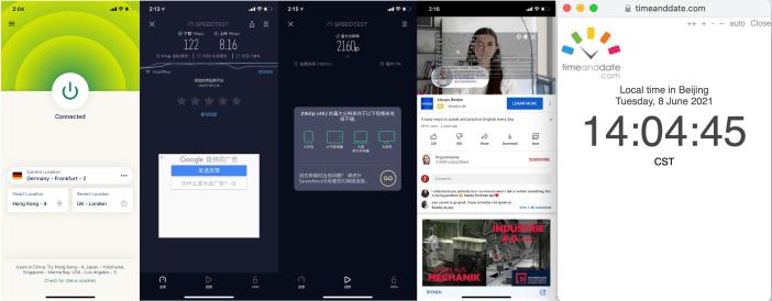 IOS iPhone ExpressVPN Lightway-UDP协议 Germany - Frankfurt - 2 服务器 中国VPN 翻墙 科学上网 Barry测试 10BEASTS - 20210608