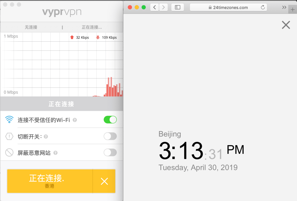 Vyprvpn macbook 登陆界面 2019-04-30 下午3.13.33