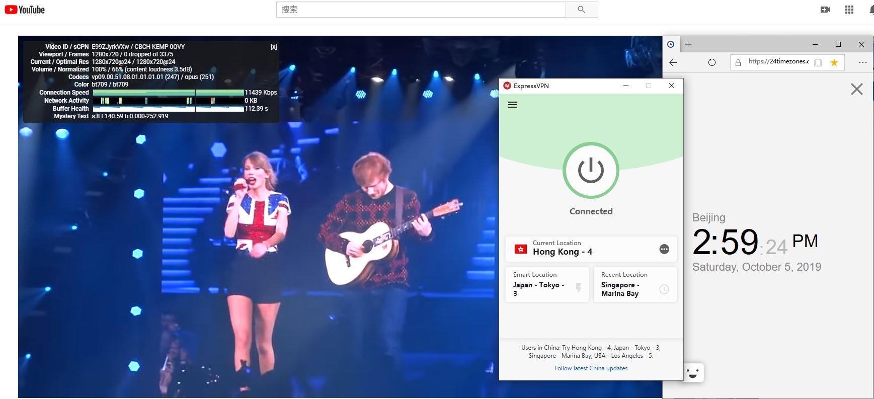 Windows ExpressVPN Hong Kong - 4 中国VPN翻墙 科学上网 YouTube测试-20191005