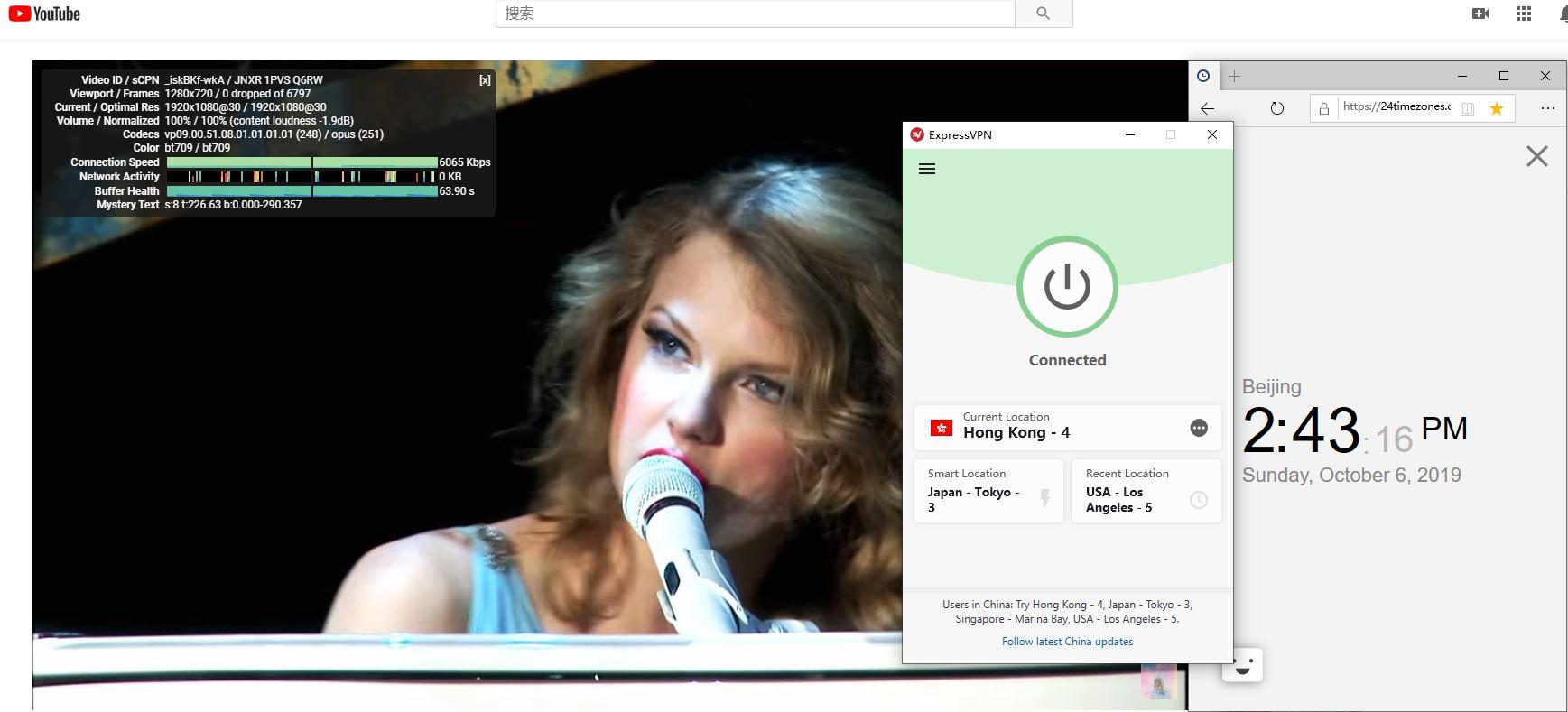 Windows ExpressVPN Hong Kong - 4 中国VPN翻墙 科学上网 YouTube测速-20191006