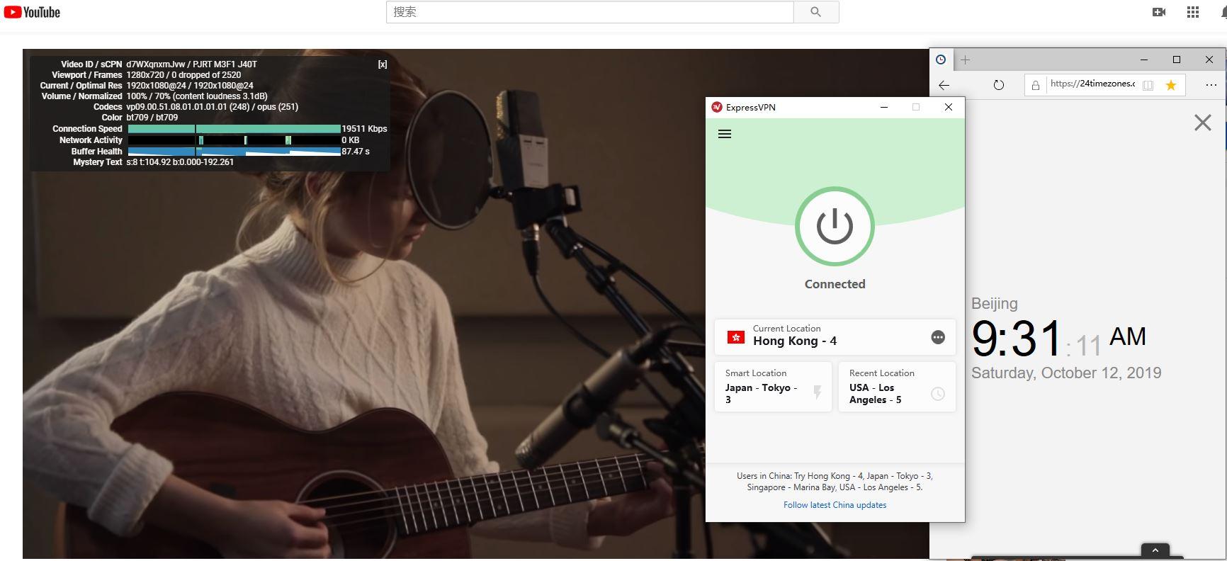 Windows ExpressVPN Hong Kong - 4 中国VPN翻墙 科学上网 YouTube测速 - 20191012
