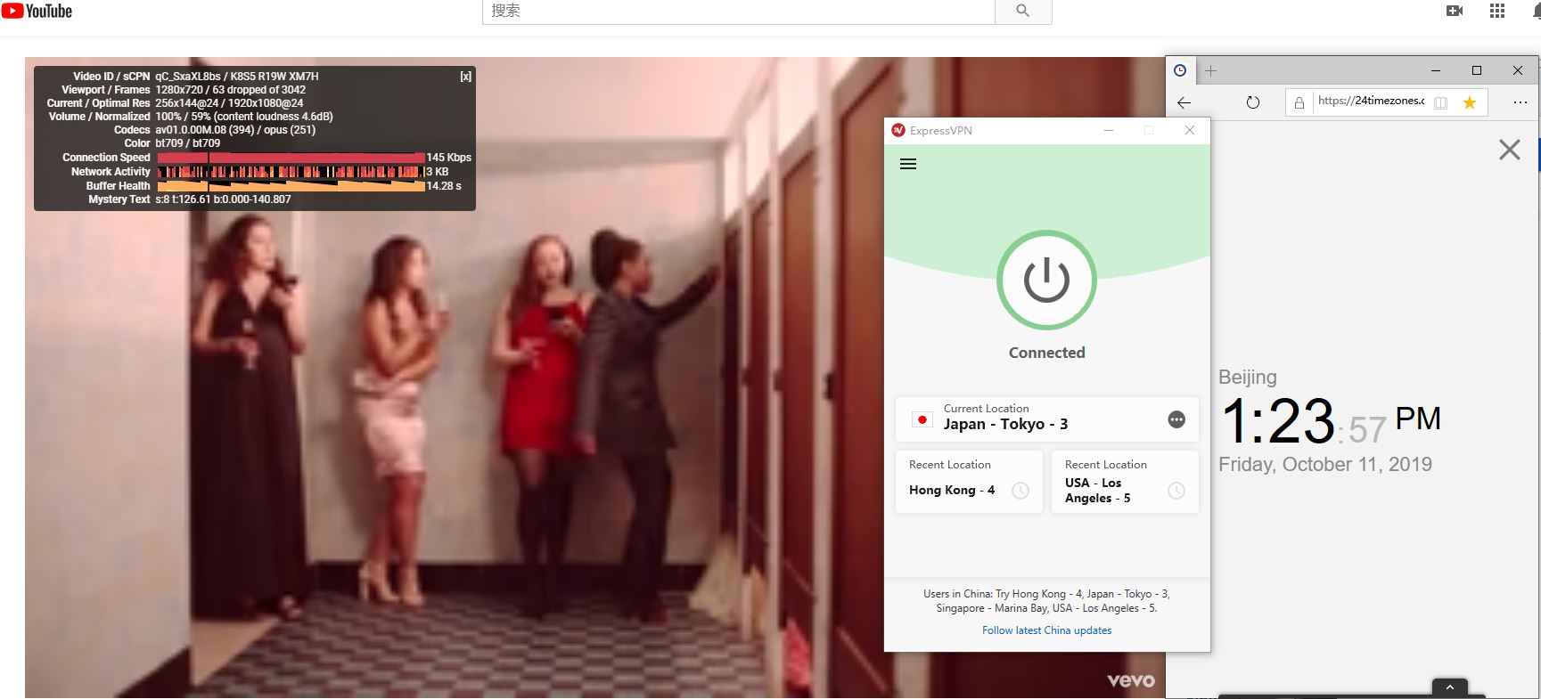 Windows ExpressVPN Japan - Tokyo- 3 中国VPN翻墙 科学上网 YouTube测速-20191011