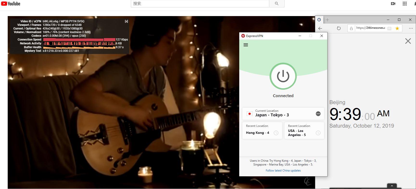 Windows ExpressVPN Japan- Tokyo -3 中国VPN翻墙 科学上网 YouTube测速 - 20191012