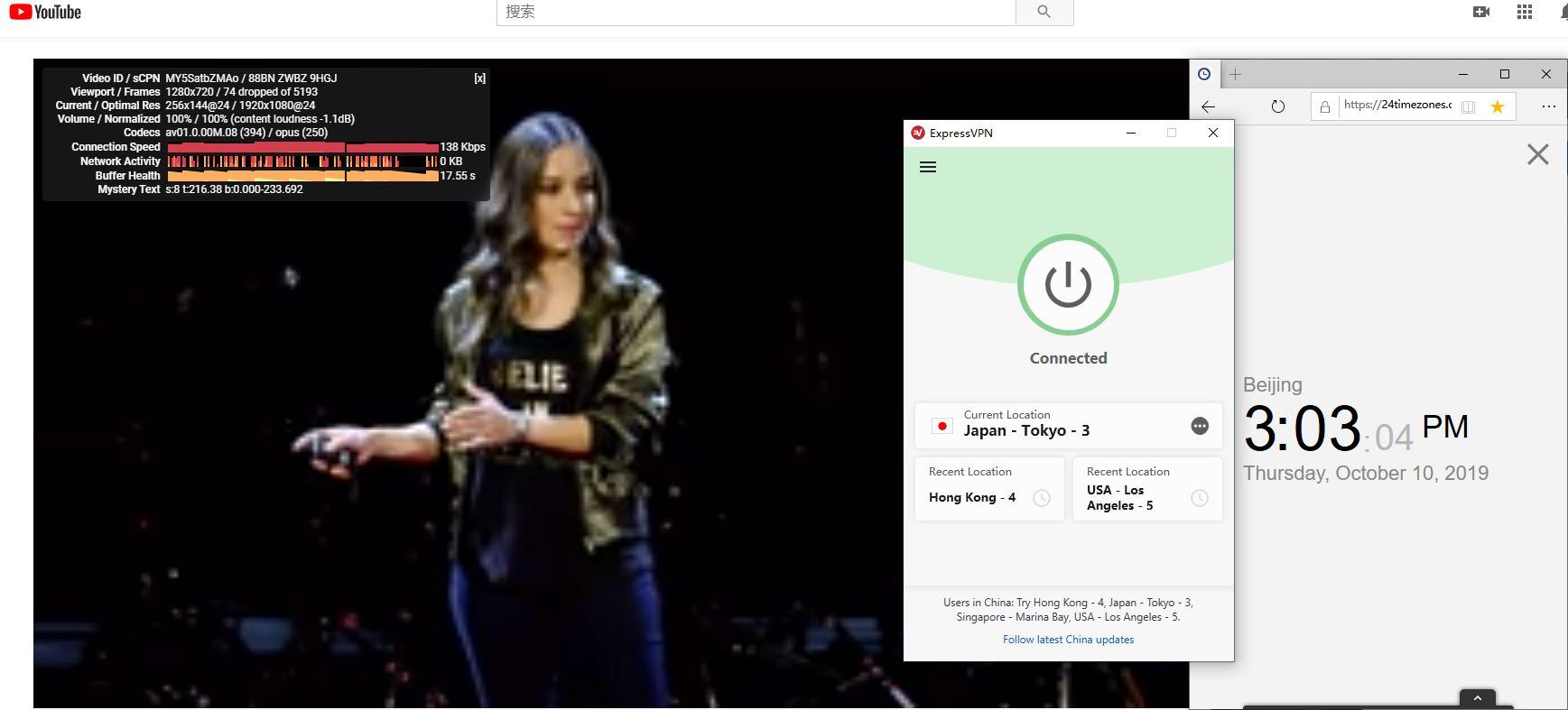 Windows ExpressVPN Japan -Tokyo - 3 中国VPN翻墙 科学上网 Youtube测速-20191010