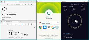 Windows ExpressVPN Lightway协议 Canada - Montreal 中国VPN翻墙 科学上网 10BEASTS BARRY 翻墙测试-20210306