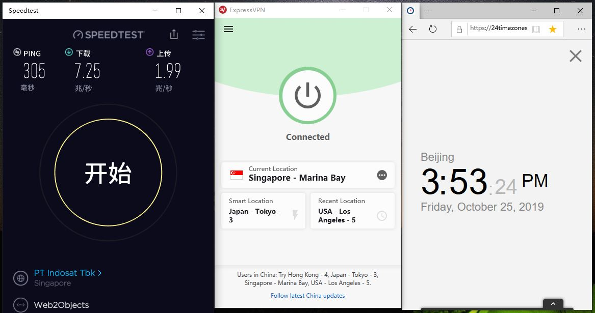 Windows ExpressVPN Singapore Marina Bay 中国VPN翻墙 科学上网 SpeedTest - 20191025
