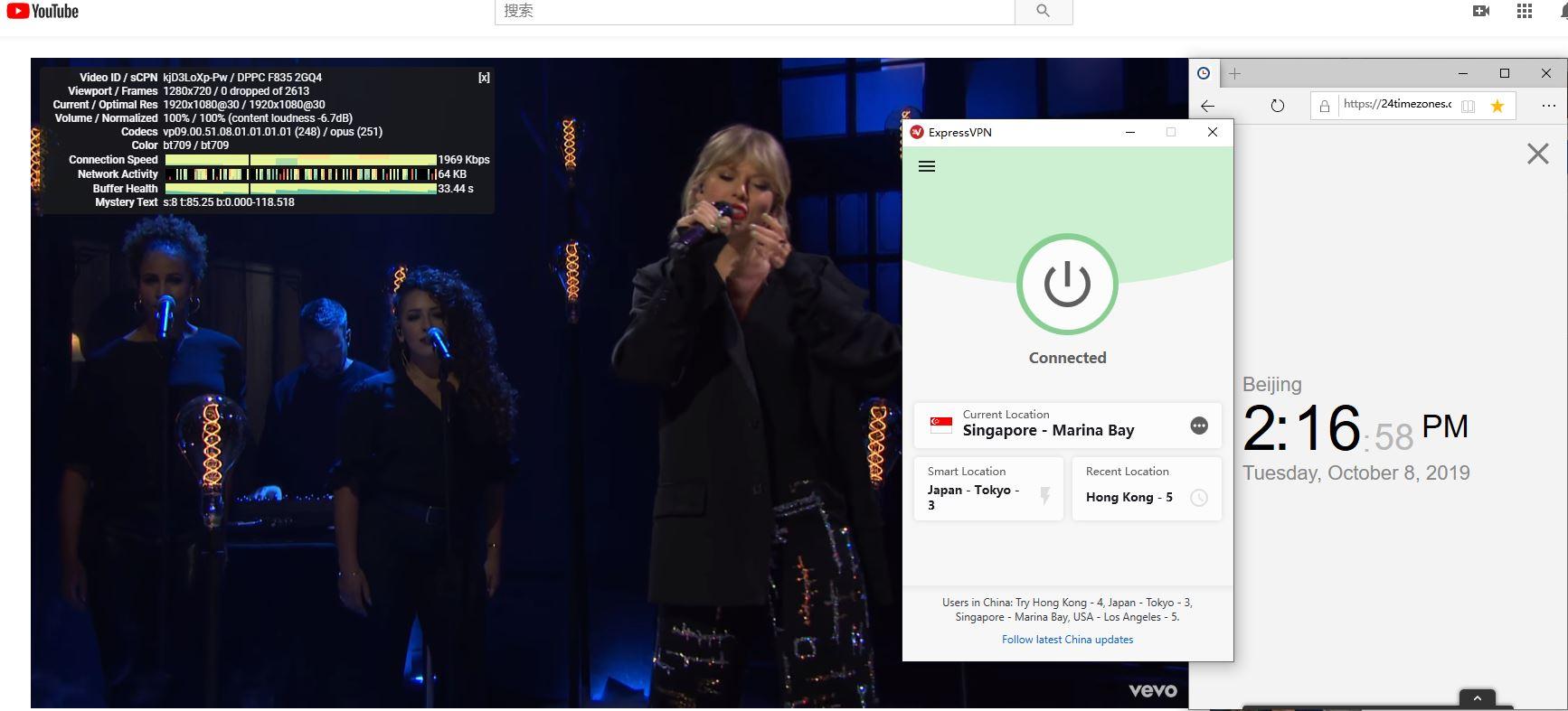 Windows ExpressVPN Singapore-Marina Bay 中国VPN翻墙 科学上网 YouTube测速-20191008