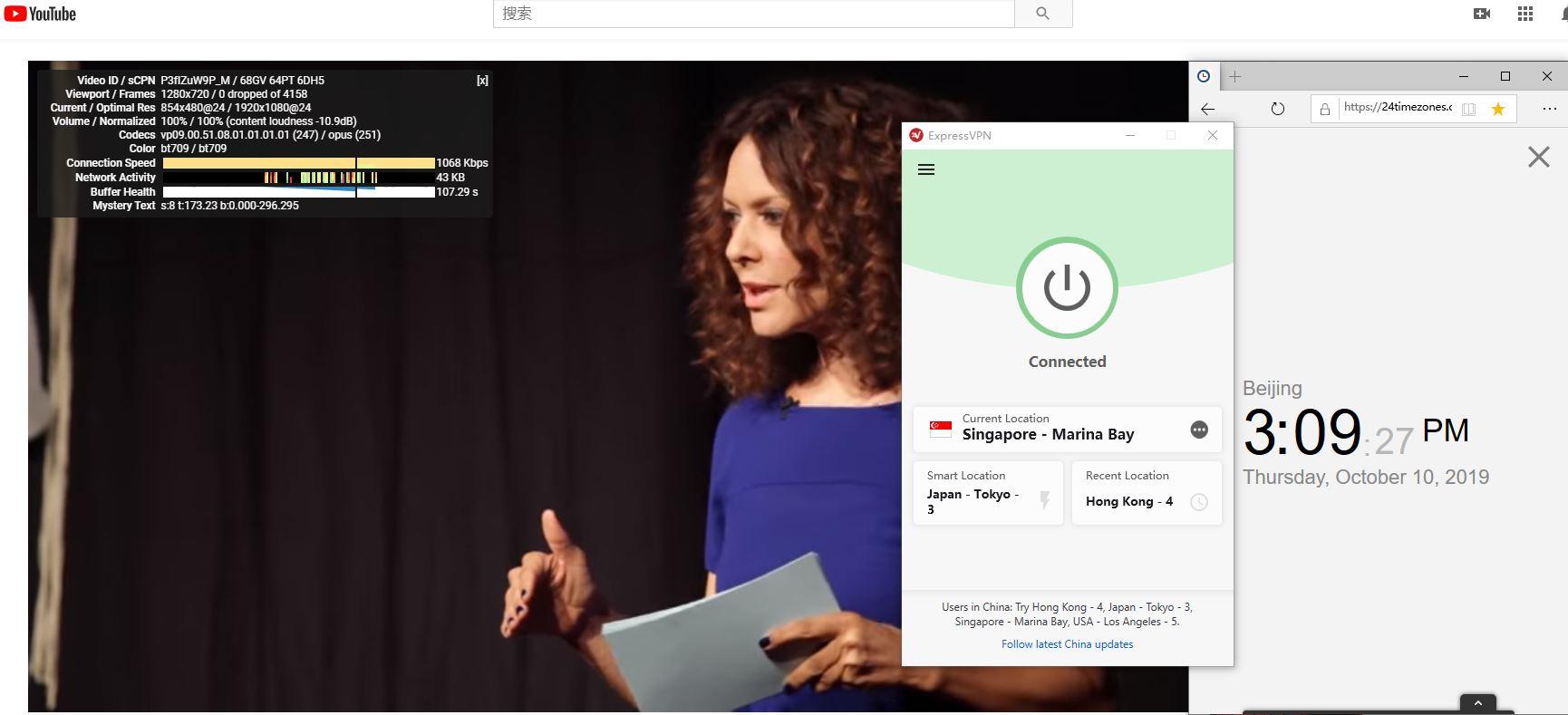 Windows ExpressVPN Singapore - Marina Bay 中国VPN翻墙 科学上网 Youtube测速-20191010