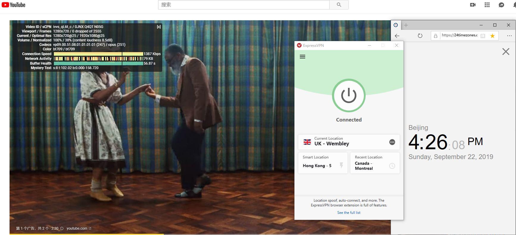 Windows ExpressVPN UK-Wembley 服务器 中国VPN翻墙 科学上网 YouTube测速-20190922