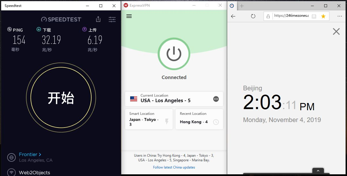Windows ExpressVPN USA Los Angeles - 5 中国VPN翻墙 科学上网 SpeedTest测试 - 20191104