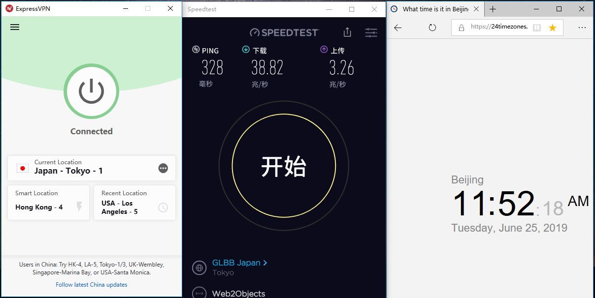 Windows Expressvpn japan tokyo-1 节点测试-speedtest-20190625