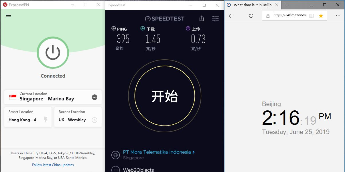 Windows Expressvpn singapore marina bay 节点测试-speedtest-20190625